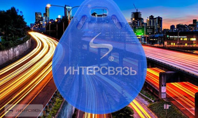 Лидер телекоммуникационного рынка Челябинской области – компания «Интерсвязь» - принимает участие