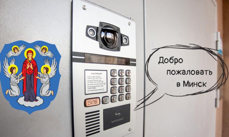 Разработанный лидером телекоммуникационного рынка Челябинской области – компании «Интерсвязь» сер