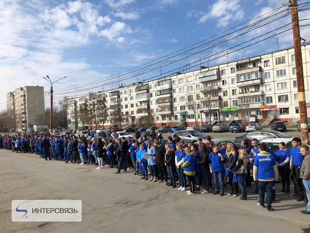 Более 500 специалистов компании «Интерсвязь» - лидера телекоммуникационного рынка Урала – вышли с