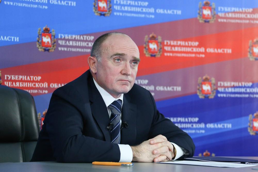 На завтра в рабочем графике губернатора была запланирована поездка в Нязепетровск. Но планы пришл