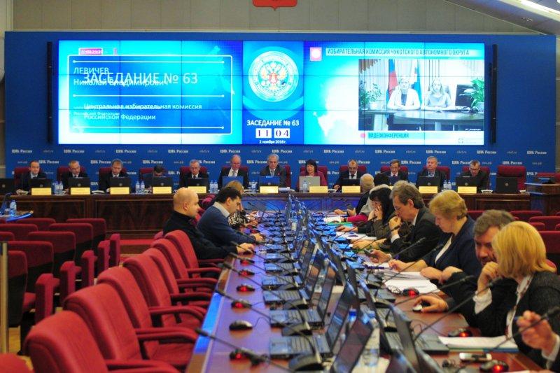 Соответствующее решение принято шестого декабря на заседании ЦИК. Председатель ЦИК Элла Па