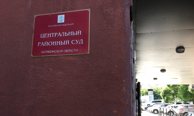Прокуратура Челябинской области направила в суд уголовное дело о хищении денежных средств участни