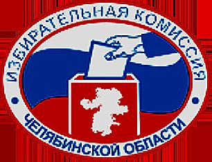 В состав областной избирательной комиссии входит 14 человек с правом решающего голоса. Согласно ф