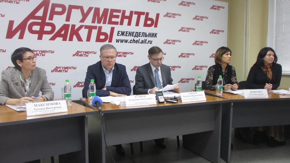 Как сообщила начальник отдела высшего образования министерства образования Челябинской области Ел