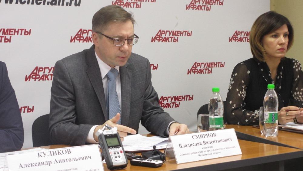 Как сообщил начальник Главного управления по труду и занятости населения Челябинской области Влад