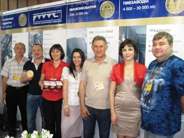 Юбилейный XX Международный форум «ПИВО-2011» собрал в Сочи участников пивного рынка России,