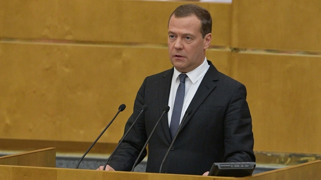 Депутаты Государственной думы РФ большинством голосов согласовали кандидатуру Дмитрия Медведева д