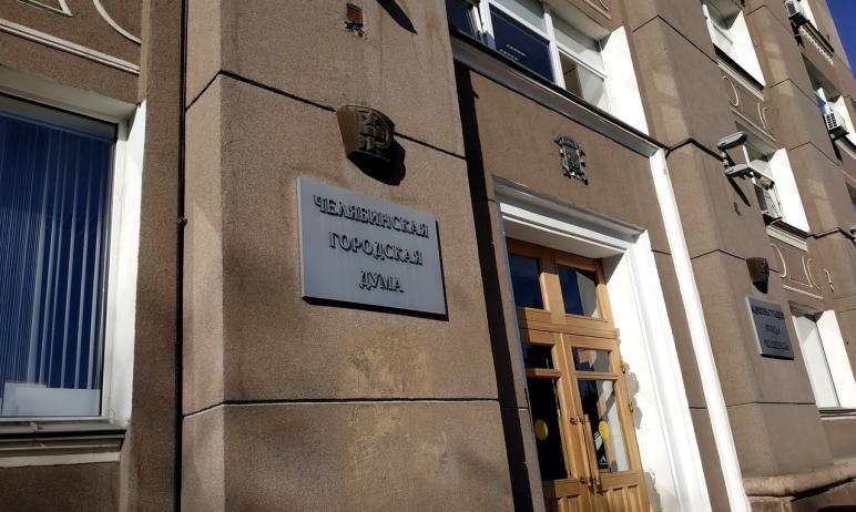 Челябинская городская дума и АО «УСТЭК» готовятся к встрече в суде. О предстоящем судебном процес