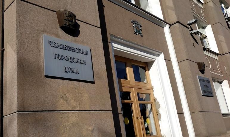 Челябинские депутаты утвердят новое положение о Молодежной общественной палате, которая возобнови
