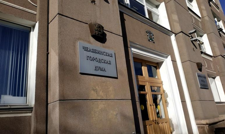Управляющая компания «Мой дом» подала исковое заявление к администрации Челябинска. Соответствующ