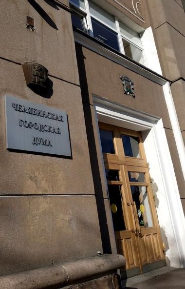 Глава Челябинска Наталья Котова раскритиковала работу начальникауправления