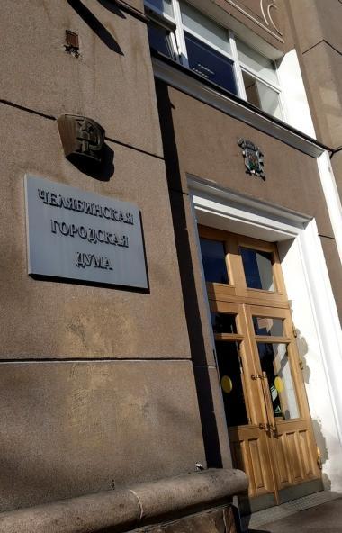Глава Челябинска Наталья Котова поручила решить вопрос с дорогой к строящейся шк