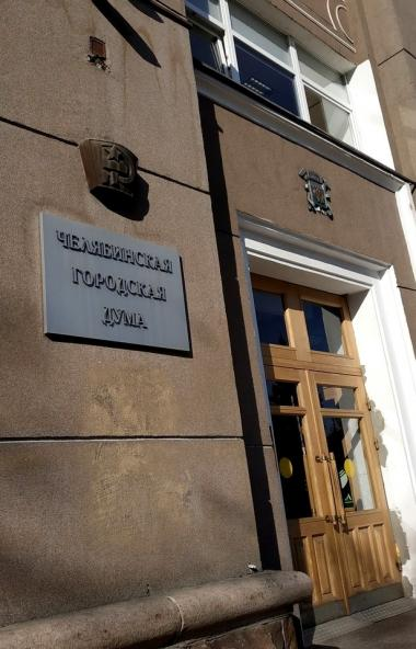 В Челябинске по собственному желанию уволился начальник управления по обеспечению безопасности жи