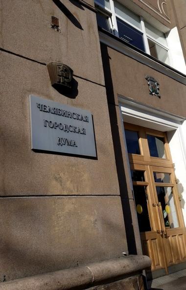 В Челябинске сохраняется строжайший эпидемиологический режим, связанный с распространением корона