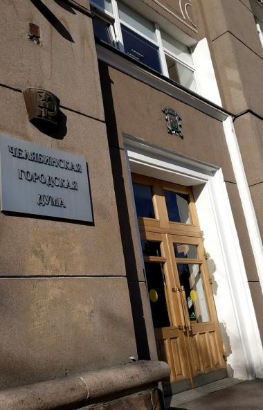 В Челябинске будет заключенконтракт на благоустройство одного общественного пространства, к