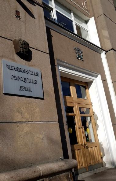 В Арбитражный суд Челябинской области поступило исковое заявление от комитета по управлению имуще