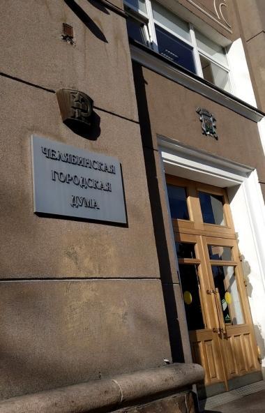 Председатель КСП Челябинска Юрий Ветриченко покинет свой пост. У него истекает пятилетний контрак