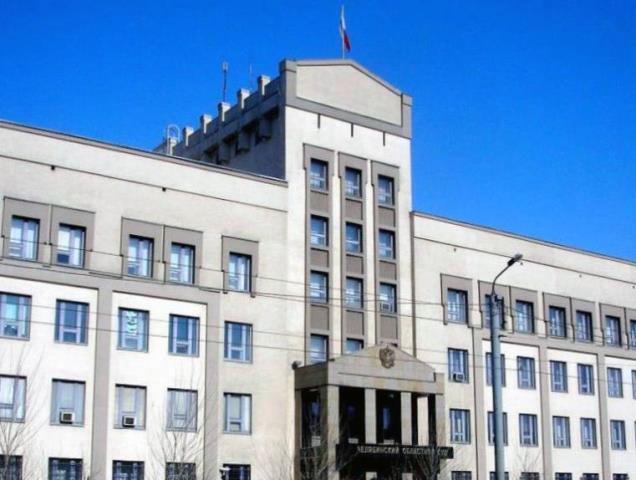 Как рассказали корреспонденту «Урал-пресс-информ» в пресс-службе суда, первое засе