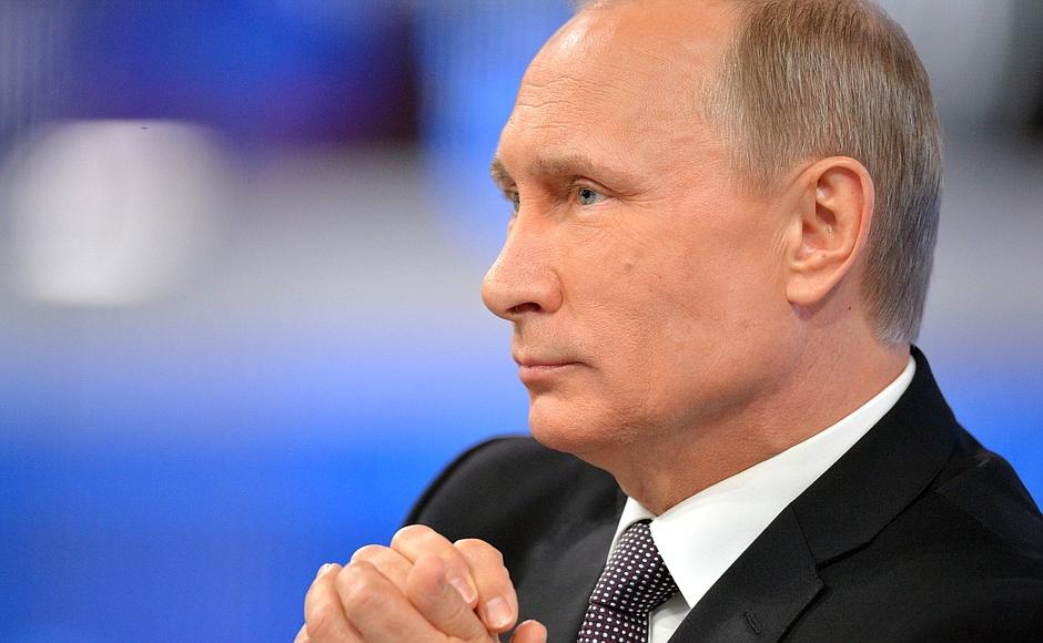 Во время «прямой линии» с Владимиром Путиным жительница города Гуково (ростовская область), распо