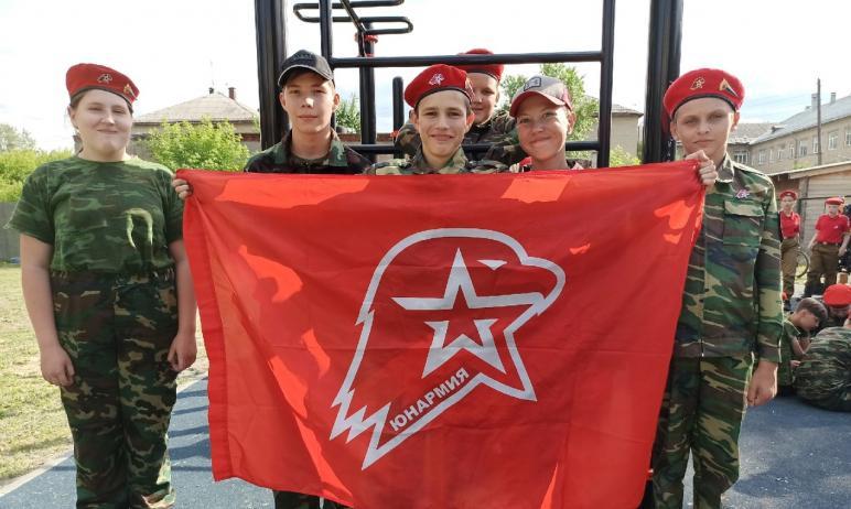 В городе Коркино (Челябинская область) прошла патриотическая акция «Сильное поколение России», гл