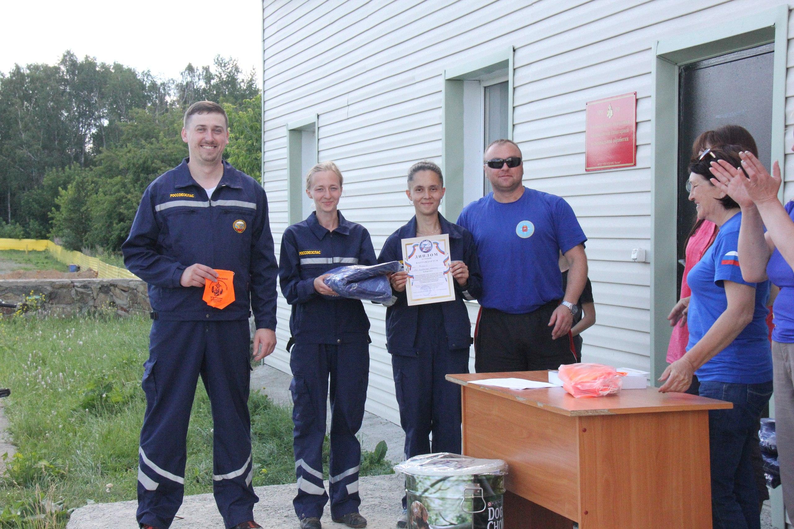 Как сообщила агентству «Урал-пресс-информ» пресс-секретарь Поисково-спасательной службы Челябинск