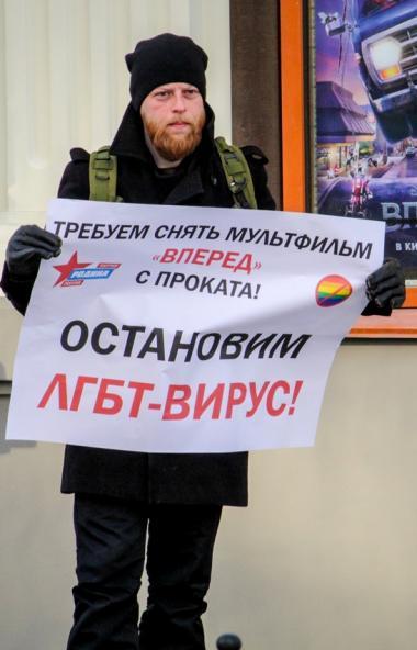 Сегодня, 6 марта, по всей России, в том числе и в Челябинске активисты и сторонники партии «Родин