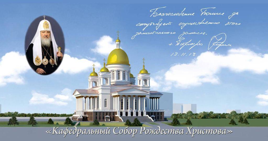 Напомним, сегодня главным храмом региона является Свято-Симеоновский храм - бывшая кладбищенская