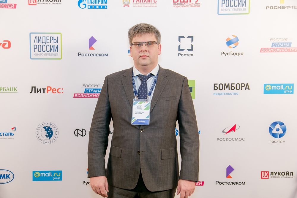 В финал конкурса «Лидеры России» вышел челябинский предприниматель Евгений Калиберда. Всего Урал