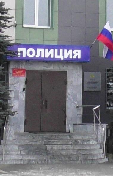 Челябинские полицейские задержали 36-летнего местного жителя, подозреваемого в совершении грабежа