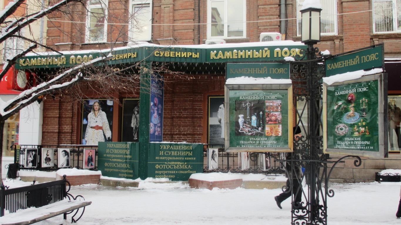 Этот совместный проект проходит по всей России. В каждый город, где работает менеджер Фонда (Волг