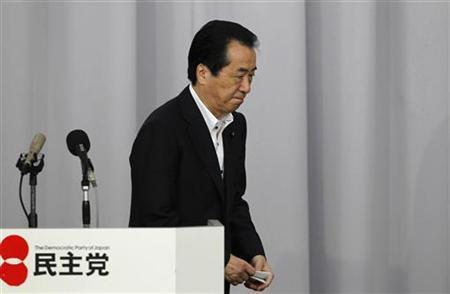 Выборы нового партийного лидера назначены на понедельник, 29 августа, а утверждение нового премье