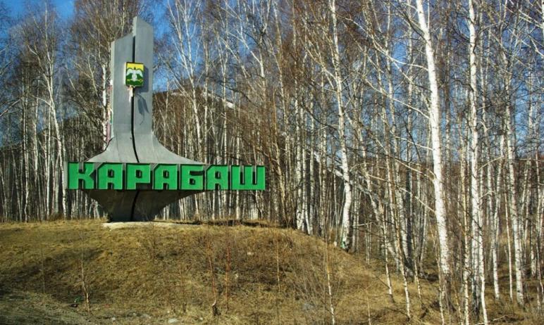 На территории Карабашского городского округа (Челябинская область) объявлены неблагоприятные мете