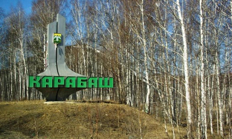 На территории Карабашского городского округа (Челябинская область) установились неблагоприятные м