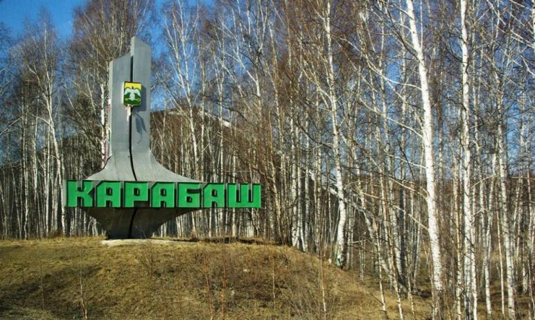 В Челябинской области на территории Карабаша продлены на все выходные неблагоприятные метеорологи