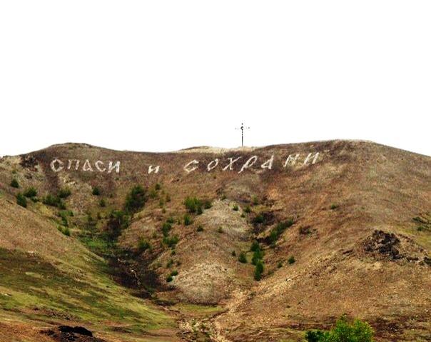 Как сообщил агентству «Урал-пресс-информ» глава Карабашского городского округа Вячеслав Ягодинец,