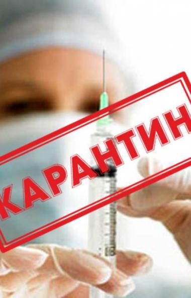 В связи с высоким уровнем заболеваемости ОРВИ и внебольничной пневмонией по состоянию на 11 октяб
