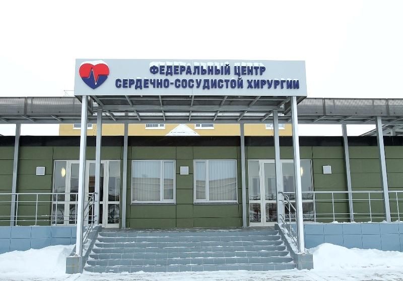 Кардиоцентр был торжественно открыт девятого декабря 2010 года, первых пациентов в поликлинике он