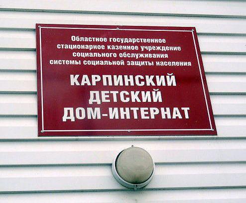 Вареная колбаса «Докторская», по контракту поставленная челябинским предприятием «Концерн Митмонд