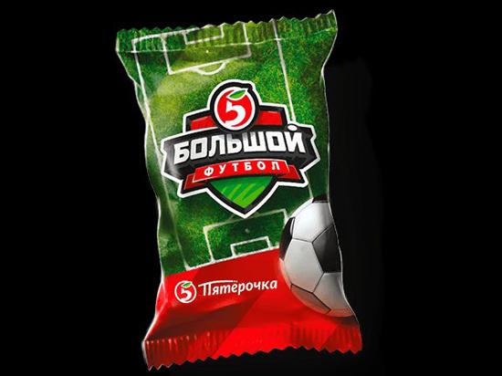 Крупнейшая сеть продуктовых магазинов в стране запустила акцию «Большой футбол», в рамках которой