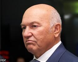 Московское правительство начало процедуру замены представителей в советах директоров сво