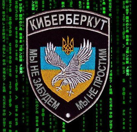 По данным хакеров, ближневосточное государство готово покупать хранящиеся на украинских складах с