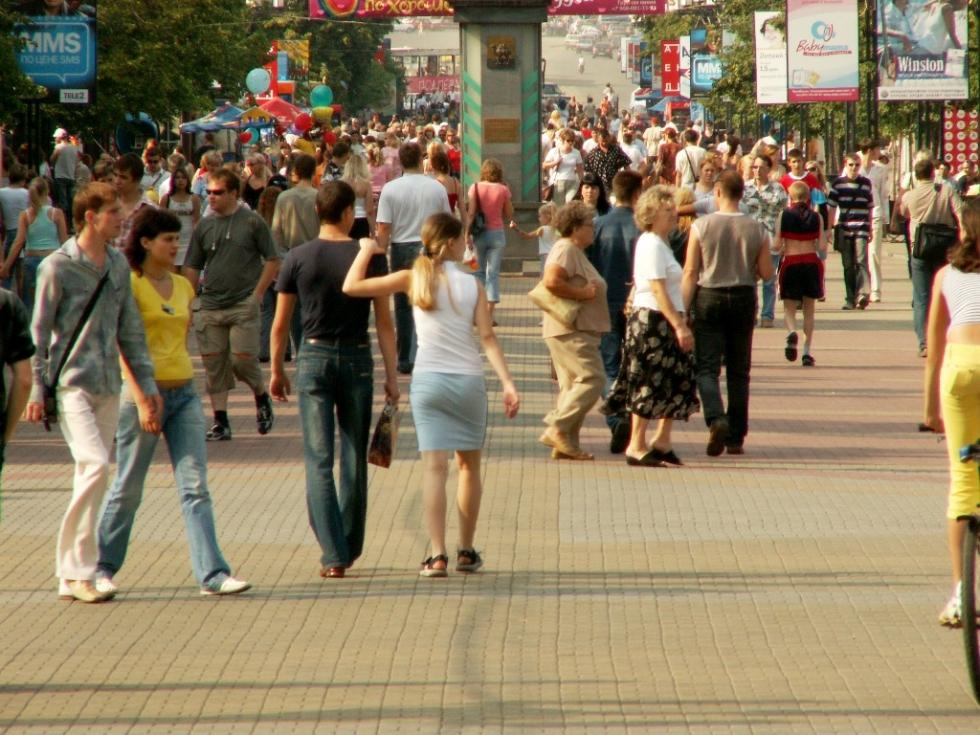 В 10 часов состоится открытие VIII Регионального общественного форума-диалога «70 лет российскому