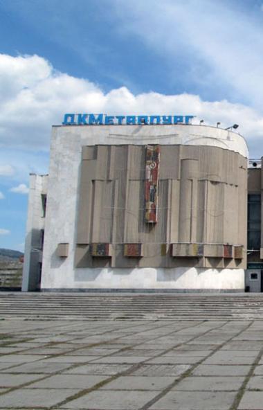 Администрация Златоуста (Челябинская область) выкупает у ООО «Златоустовский металлургический зав