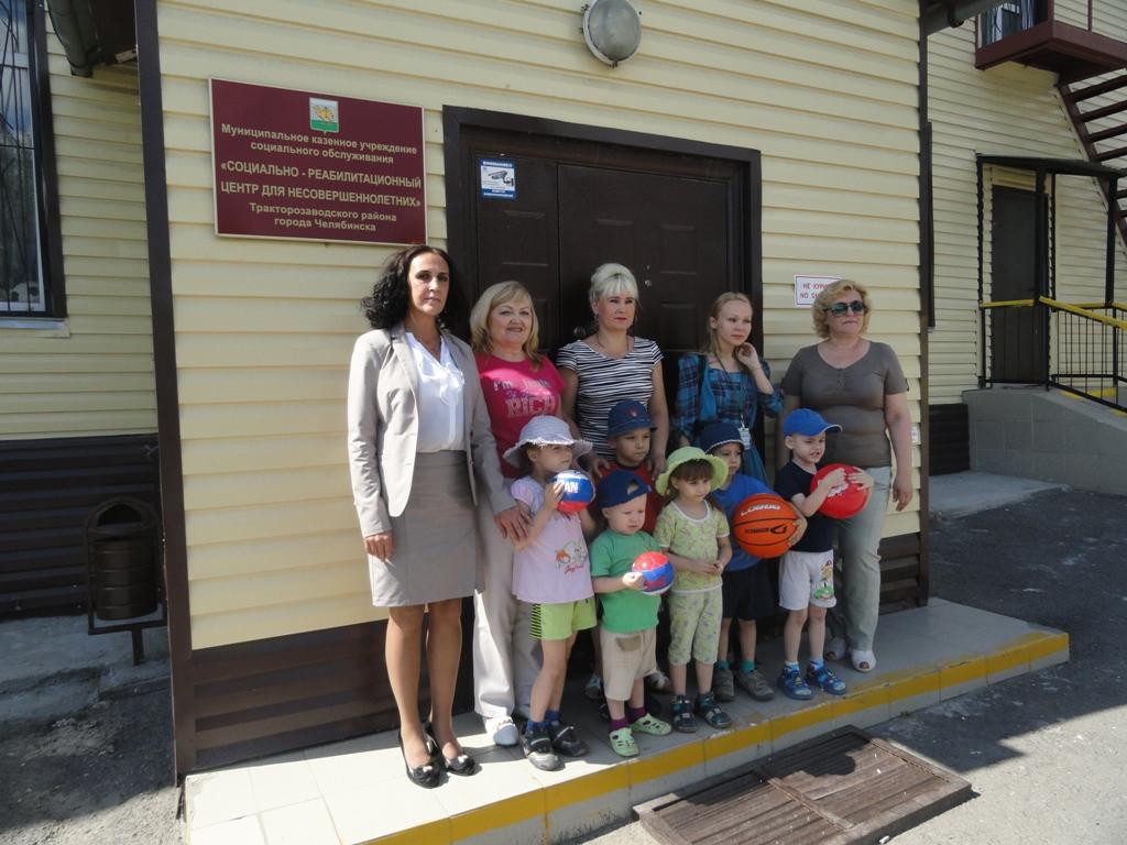 Дружбе социально-реабилитационного центра для несовершеннолетних Тракторозаводского района Челяби