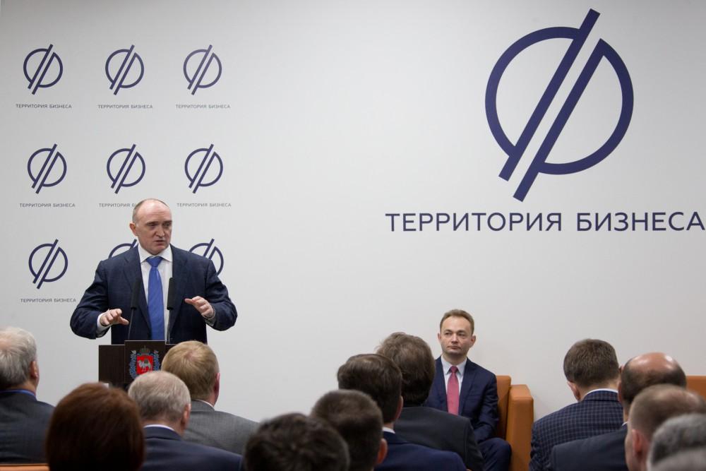 «Территория бизнеса» расположена на втором этаже офисного центра «GREENPLEX» на улице Российской,