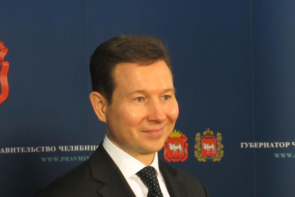 «Заместитель губернатора Челябинской области, член регионального правительства Юрий Клепов покину