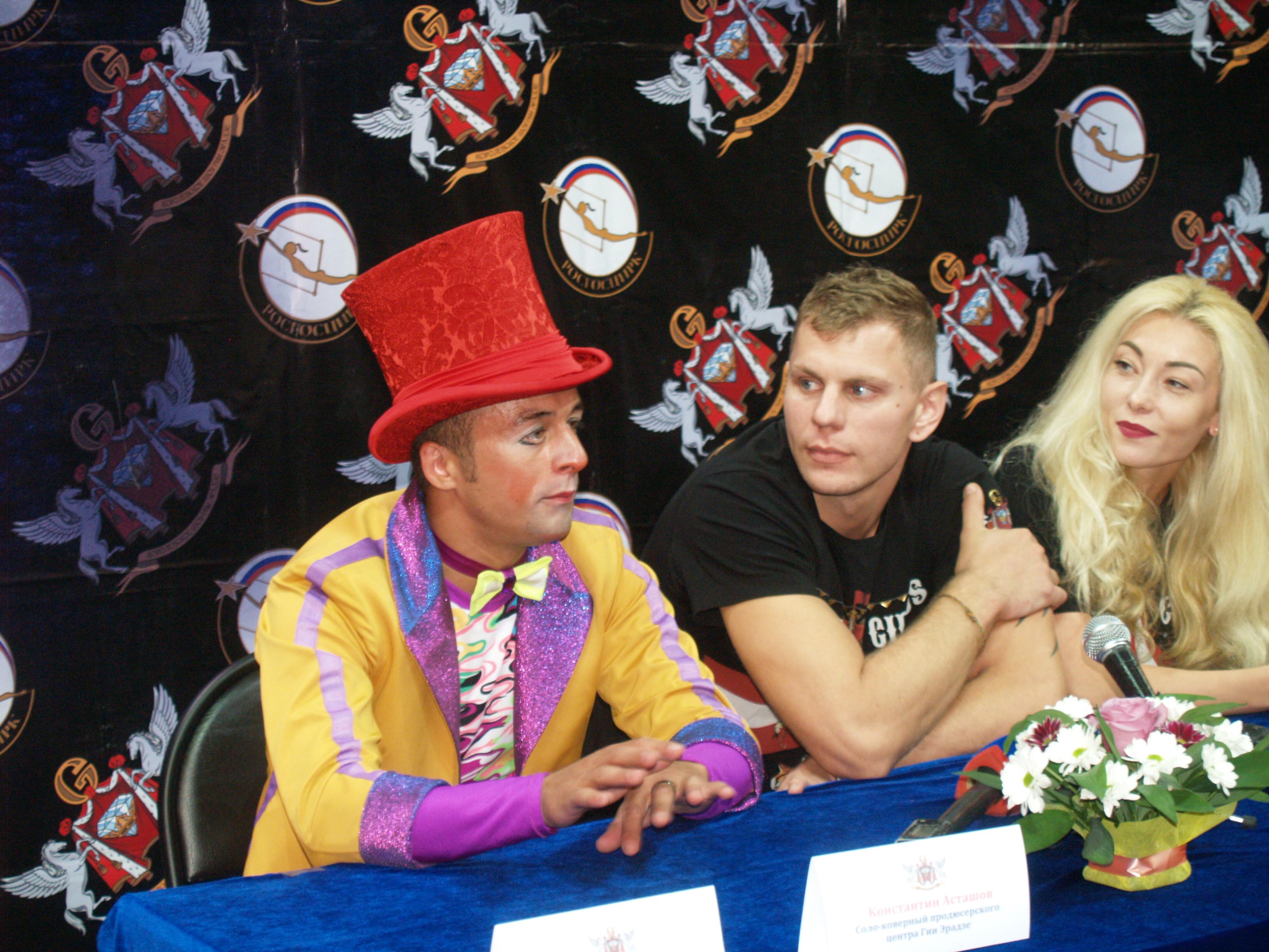 В цирковой труппе Гии Эрадзе, приехавшей на гастроли в Челябинск, выступает 27-летний артист Конс