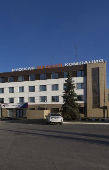 Центральная заводская лаборатория Кыштымского медеэлектролитного завода (АО «КМЭЗ», г. Кыштым, Че