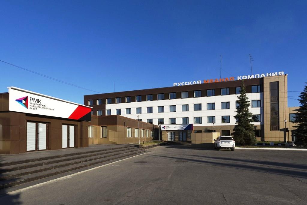 В цехе электролиза меди «Кыштымского медеэлектролитного завода»завершилась подготовка площадки дл
