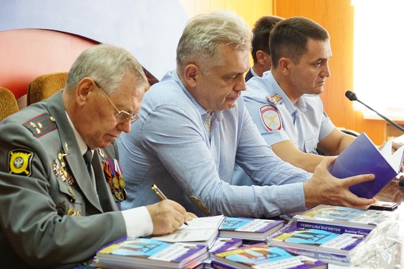Как сообщили агентству «Урал-пресс-информ» в пресс-службе МГСД, презентация книги состоялась в Уп